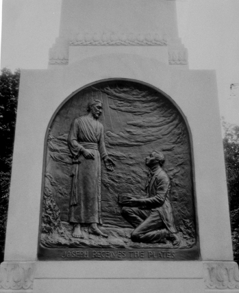 West panel. Hill Cumorah monument Shortsville, NY